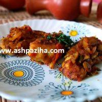 طرز تهیه آربی , یک غذای هندی ( کالاکاسیا اسکولنتا)
