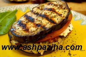 How-supply-eggplant-grilled-with-tons-fish-resonates particularly well