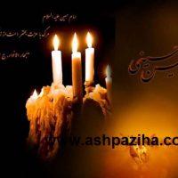 کارت پستال مخصوص روز اربعین سال ۹۴ (سری اول)