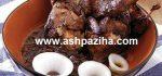 ناردونه با بلدرچین غذای ویژه شب یلدا ۹۴