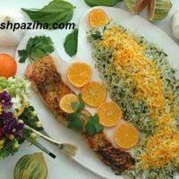 آموزش تزیین سبزی پلو ماهی مجلسی ویژه نوروز ۱۳۹۶